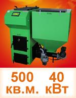 пеллетный котел 40 кВт